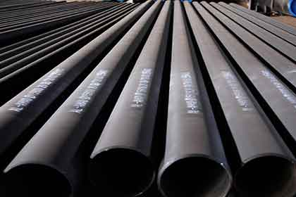 Gas Cylinder Steel Pipe